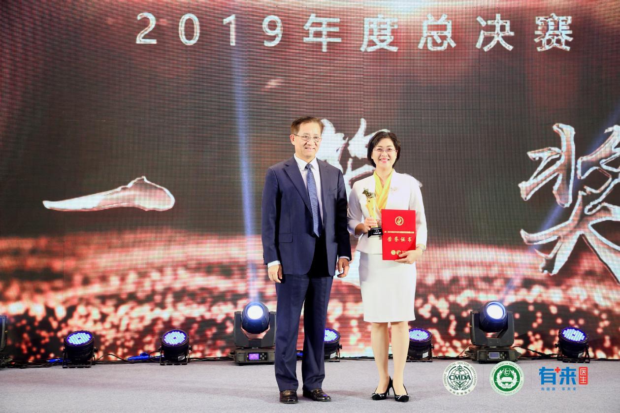 第二届全国青年医生健康科普演讲大赛总决赛在京举行