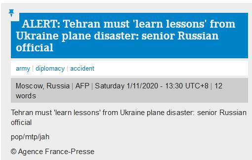 快讯!俄高级官员:伊朗必须从乌客机空难中吸取教训