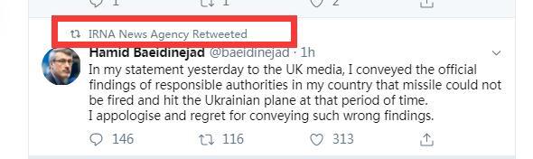 """伊朗驻英大使推特发文,就此前称""""乌航客机并非被击落""""道歉"""