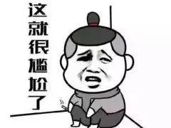 """年轻时尚者不穿秋裤?男生臀部长冻疮!医生开处方""""秋裤穿上"""""""