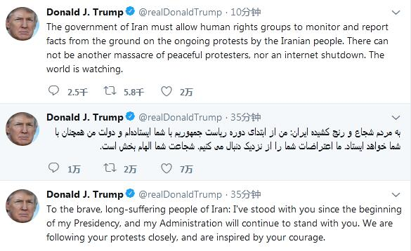 伊朗发生示威活动,特朗普迅速发推挺示威者:我站你们这一边