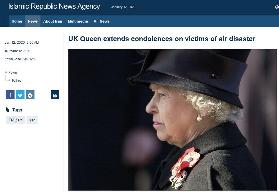英国女王:对乌客机遇难者表示哀悼
