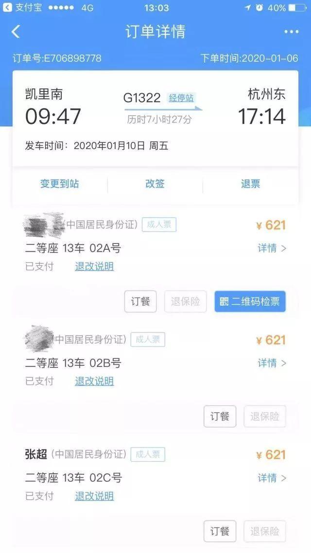 回家过年前一天,杭州43岁男医生倒下再没醒来!女儿才5岁,儿子一句话让人心碎
