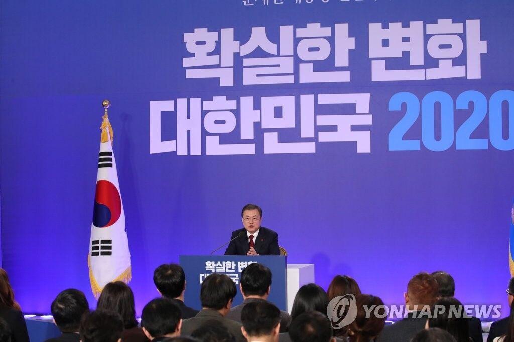 文在寅:韩朝、朝美对话没到悲观程度 朝鲜未关闭对话之门