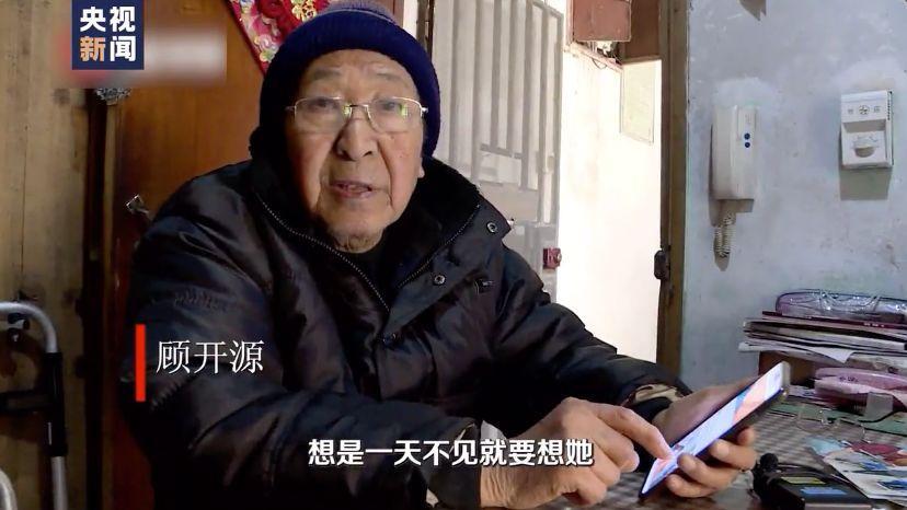 泪目!87岁老人精心照顾偏瘫老伴:你在一天,我陪一天!