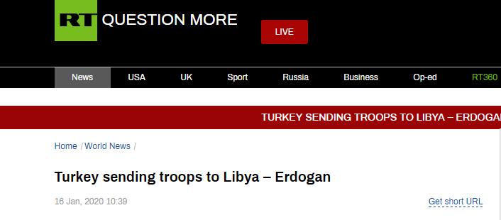 土耳其总统埃尔多安宣布:向利比亚派兵