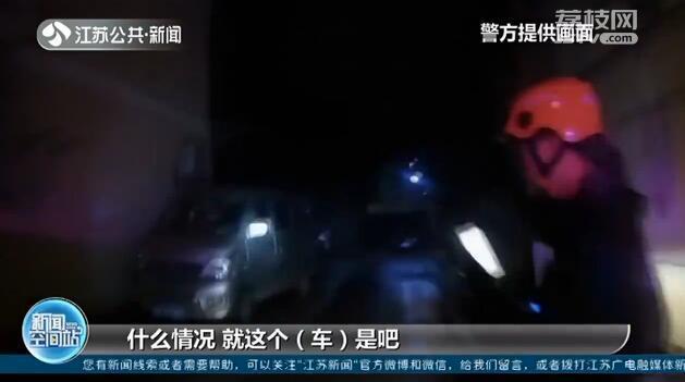 凌晨1点,外卖小哥发现小区一辆面包车里流出血水,报警后发现…