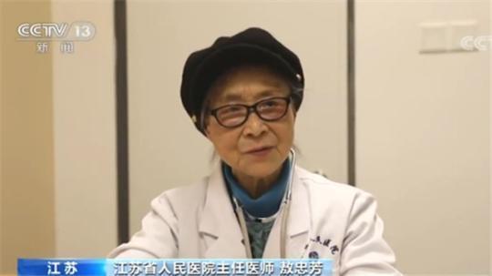 从医60多年!92岁仍坚持工作在一线 每周主检600份体检报告