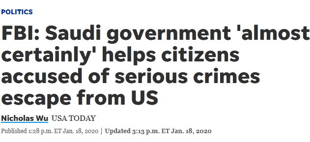 FBI解密文件指向沙特:他们协助被控犯罪公民逃离美国