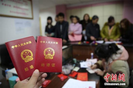 中国结婚率持续下降 民政部:适婚人口总数下降是主因