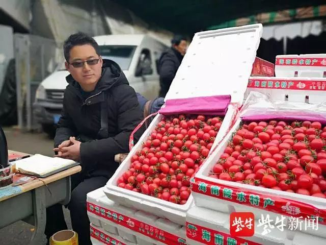 """西红柿免费放行,圣女果要缴费?收费站:   严格按照""""绿色通道""""目录执行"""