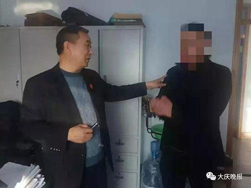 一男子朋友圈辱骂法官,被罚款1000元并公开在朋友圈道歉
