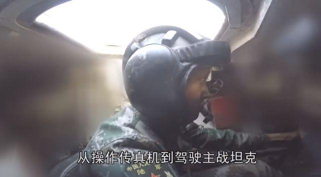 """中国版""""少女与战车""""出现了!"""