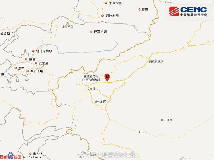 新疆克孜勒苏州阿图什市发生3.4级地震,震源深度19千米