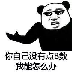 """补壹刀:中缅声明这句话,""""台独""""嗅到地动山摇的危险?"""