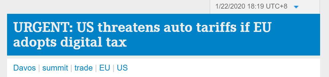 快讯!美国财长:欧洲若征数字税,美国就征汽车税