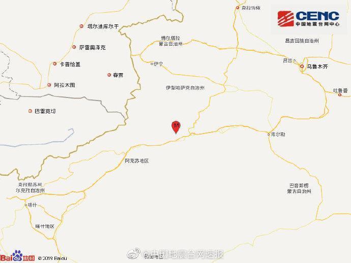 新疆阿克苏地区拜城县发生3.6级地震 震源深度21千米