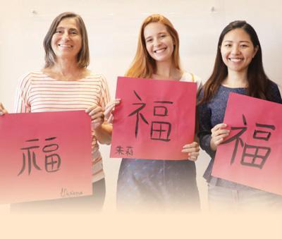 中国春节 欢乐共享