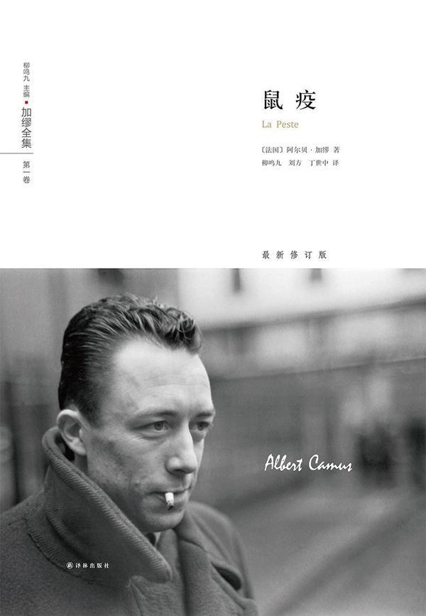 鼠疫、艾滋病、肺结核:疾病的文学阐释