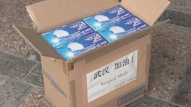 """日本友好城市向武汉捐3万只口罩 纸箱上用中文写""""武汉加油!"""""""