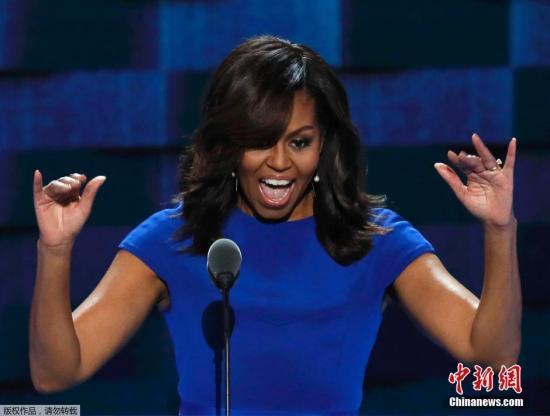 凭这本自传,美前第一夫人米歇尔·奥巴马获格莱美大奖