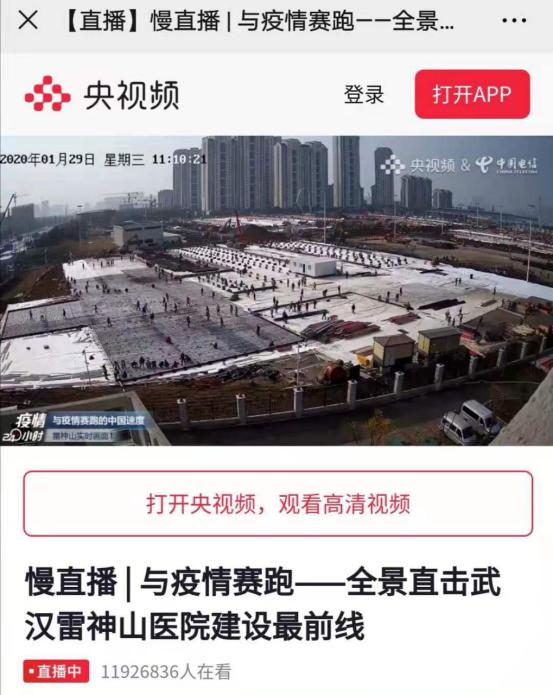 武汉火神山与雷神山医院紧张建设中