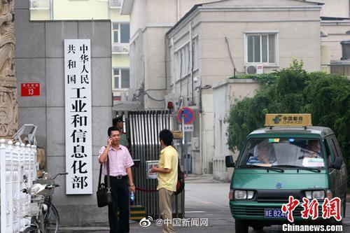 工信部:赴武汉支援的医护人员话费减免