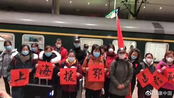 上海:再有50名护士驰援武汉!