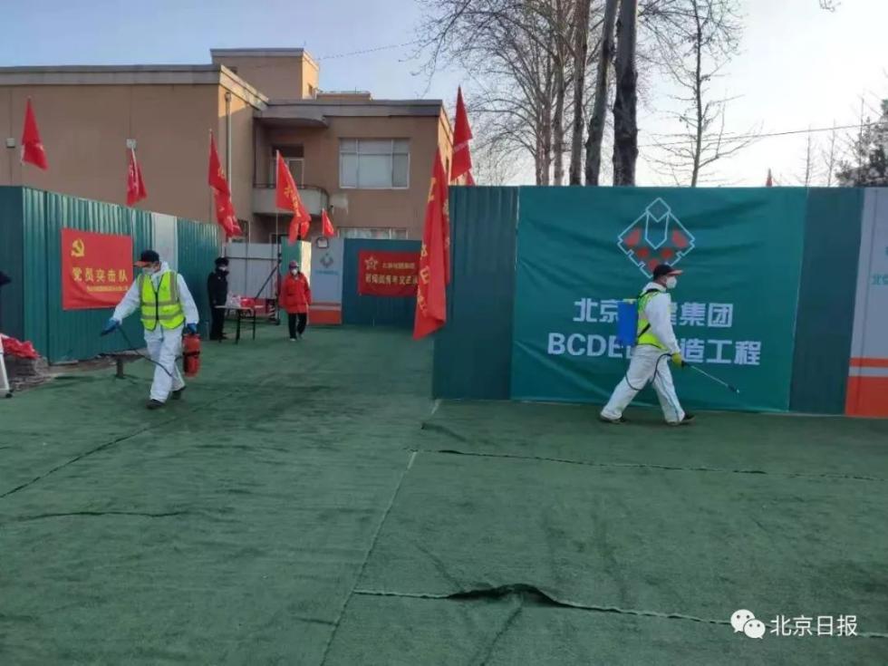 重磅!北京小汤山医院已经启动修缮