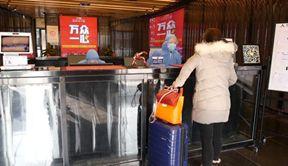 武汉多家酒店为医护人员提供免费住宿