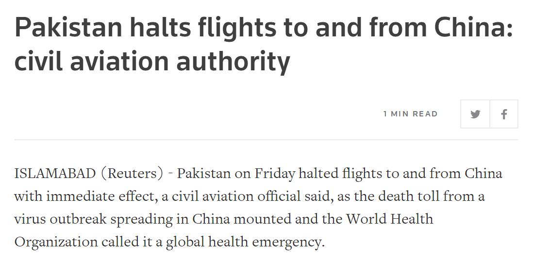 路透社:巴基斯坦暂停往返中国航班,2月2日后将再评估情况