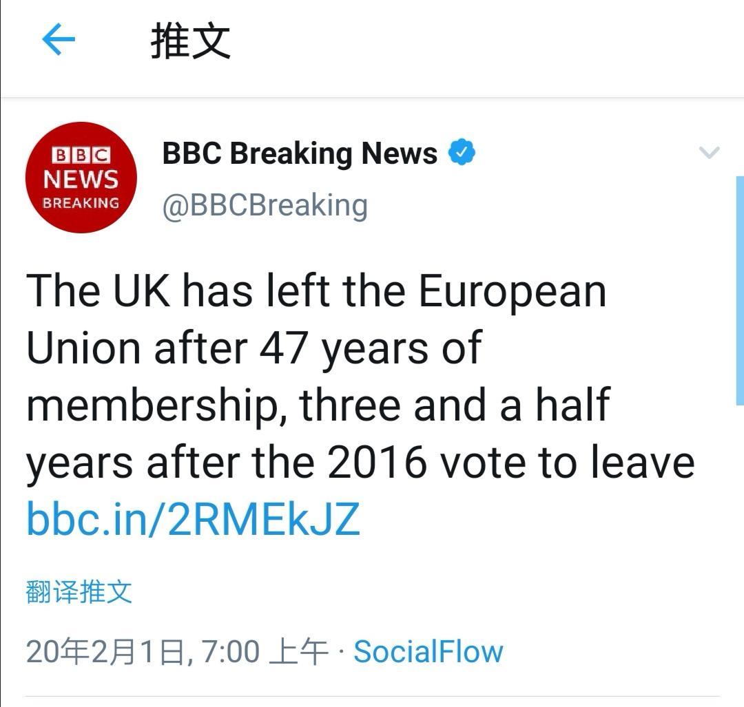 快讯!英国正式退出欧盟