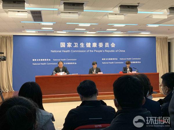 """国家卫健委回应""""双黄连""""问题:官网已经有相关公布"""