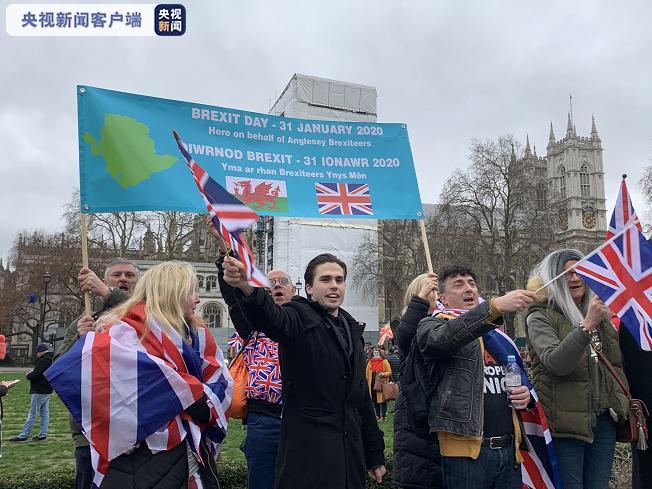 快讯:英国正式脱离欧盟