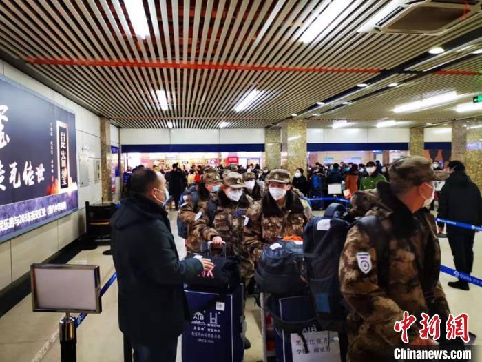 黑龙江省第二批援鄂医疗队出征