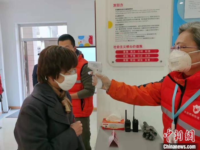 上海今起预约登记买口罩 老人最欢喜