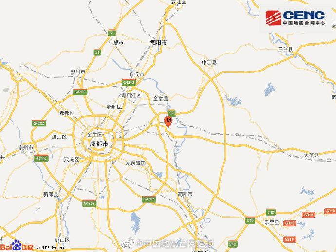 成都市青白江区发生5.1级地震 省应急管理厅启动三级响应