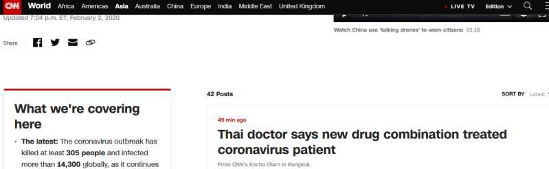 泰国医生证实:已通过抗艾滋与抗流感药物组合用药,治愈一名71岁新冠肺炎患者
