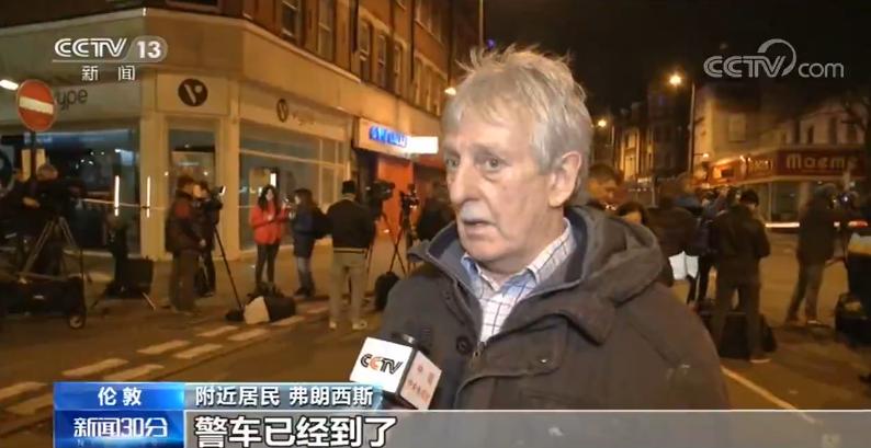 英国一男子因涉恐被伦敦警方击毙