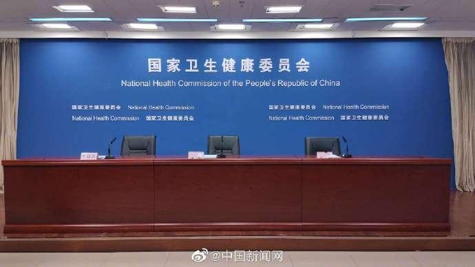 国家卫健委回应抗疫新药进展:正开展临床试验