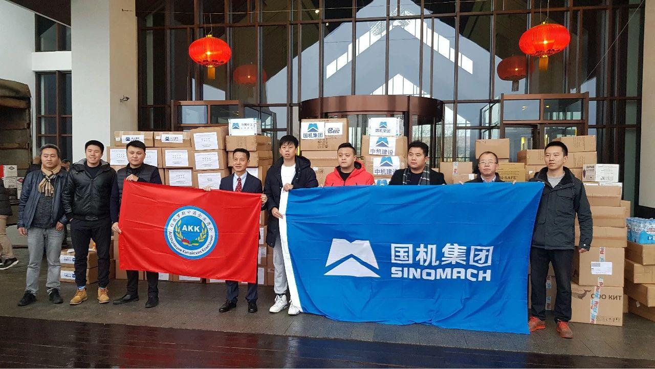 国机集团海外区域中心齐发驰援中国疫情防控工作