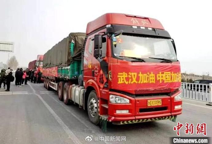 山东寿光日可调运2000吨蔬菜至武汉