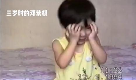 邓紫棋三岁背古诗视频曝光 摇头晃脑聪明可爱
