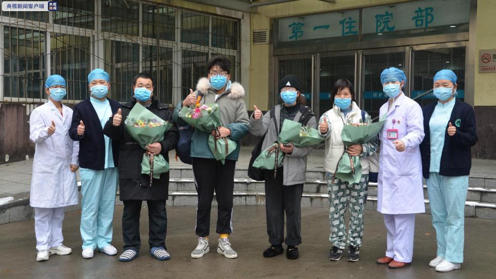 河南又有5位确诊患者治愈出院 累计治愈60例