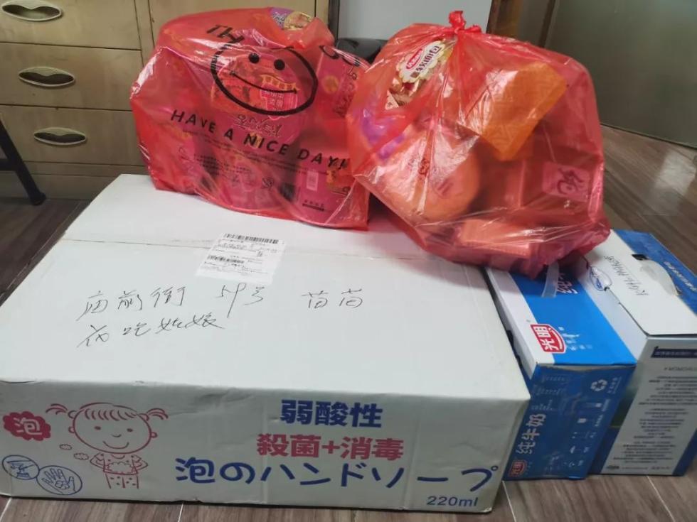 """杭州两个地方突然收到""""苗苗""""女士的神秘包裹!打开一看……"""
