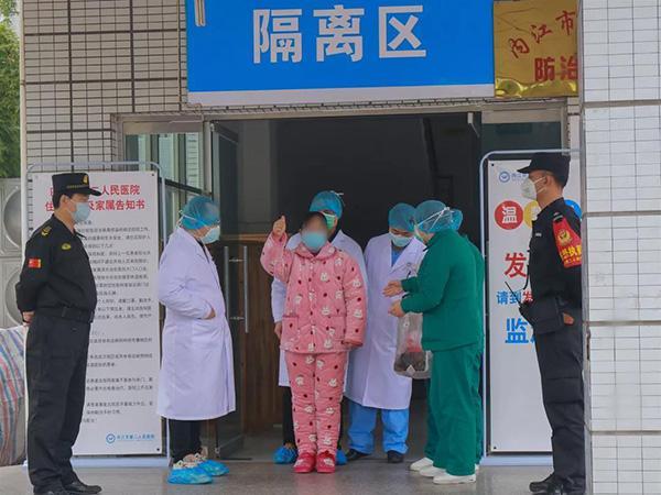 """四川内江""""无症状感染者"""":妻子痊愈出院,我没压力了"""