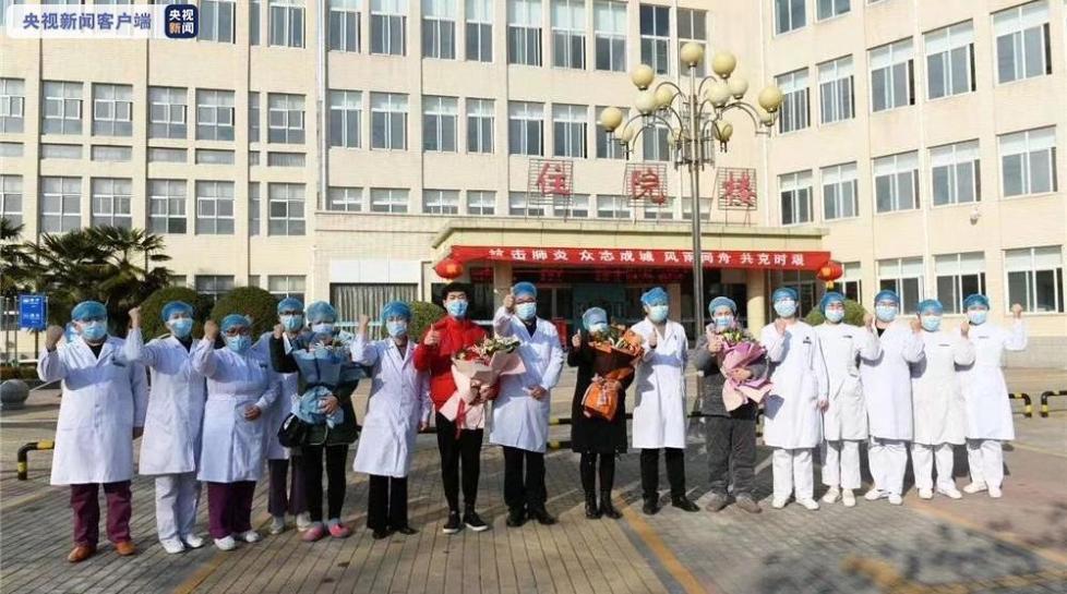 河南又有4例新冠肺炎患者治愈出院 累计治愈135例
