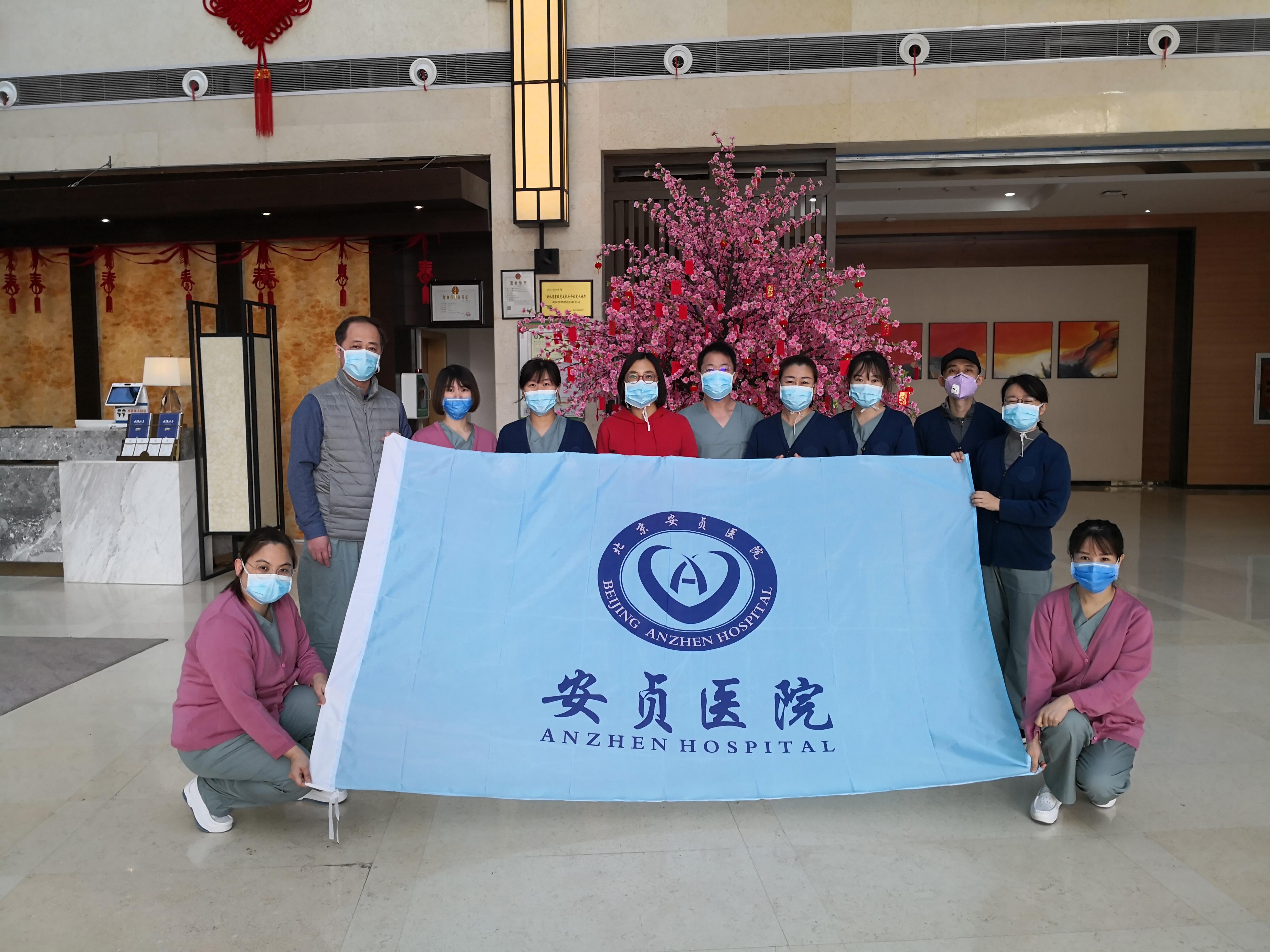 北京援鄂医生:只为亲人朋友能早日摘下口罩自由呼吸
