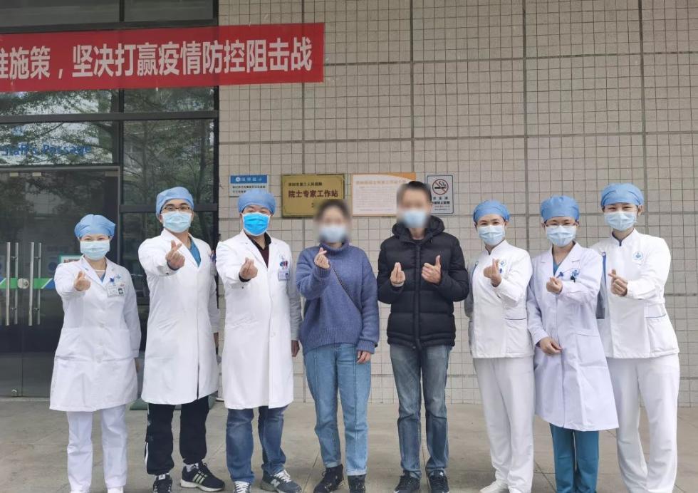 欢迎回家!深圳再有10人出院,累计56人了!