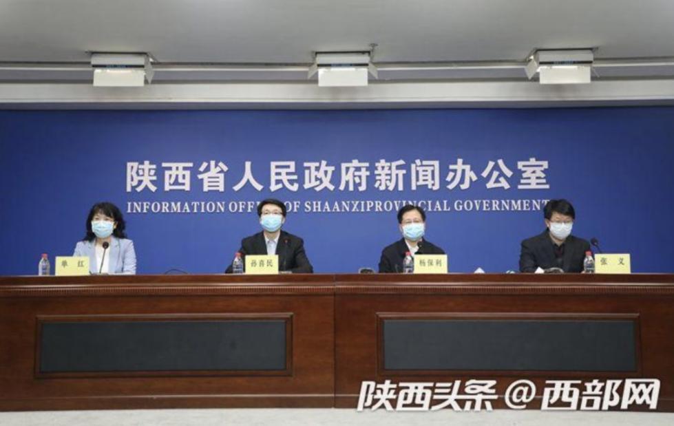 陕西:省属国企复工应走在前列,坚持分行业、分区域逐步复工